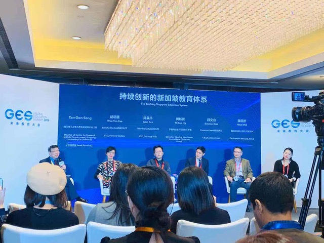 China GES Panel Discussion 2019-11-26.jpeg
